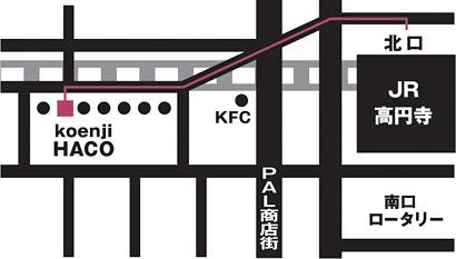 高円寺HACO